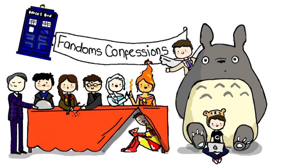 tumblr_static_fandom_confessions